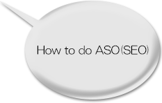 How to do ASO(SEO)